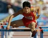 Liu-Xiang