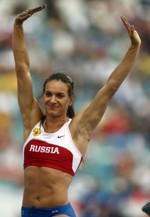 yelenaisinbayeva