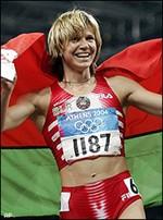 Yulia-Nesterenko