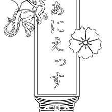 Agnès - Coloriage - Coloriage PRENOMS - Coloriage PRENOMS EN JAPONAIS - Coloriage PRENOMS EN JAPONAIS LETTRE A