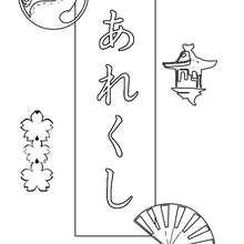 Alexis - Coloriage - Coloriage PRENOMS - Coloriage PRENOMS EN JAPONAIS - Coloriage PRENOMS EN JAPONAIS LETTRE A