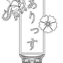 Alice - Coloriage - Coloriage PRENOMS - Coloriage PRENOMS EN JAPONAIS - Coloriage PRENOMS EN JAPONAIS LETTRE A