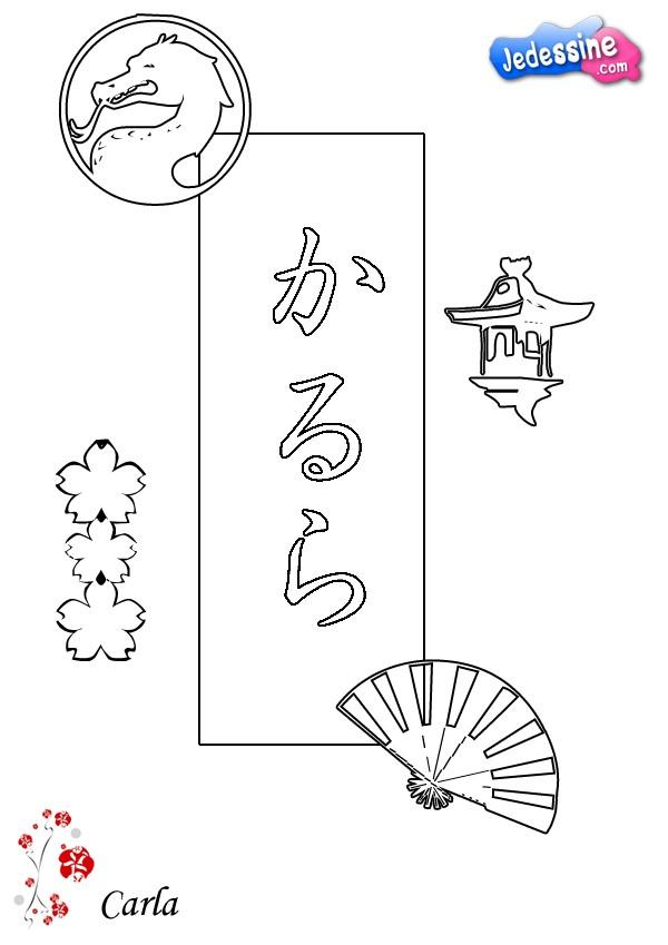 Prénom en Japonais : Carla