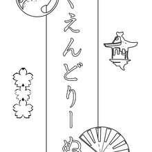 Gwendoline - Coloriage - Coloriage PRENOMS - Coloriage PRENOMS EN JAPONAIS - Coloriage PRENOMS EN JAPONAIS LETTRE G