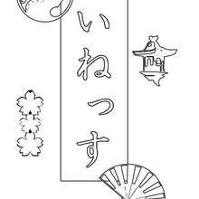 Ines - Coloriage - Coloriage PRENOMS - Coloriage PRENOMS EN JAPONAIS - Coloriage PRENOMS EN JAPONAIS LETTRE I