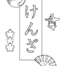 Kenza - Coloriage - Coloriage PRENOMS - Coloriage PRENOMS EN JAPONAIS - Coloriage PRENOMS EN JAPONAIS LETTRE K