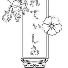Laetitia - Coloriage - Coloriage PRENOMS - Coloriage PRENOMS EN JAPONAIS - Coloriage PRENOMS EN JAPONAIS LETTRE L