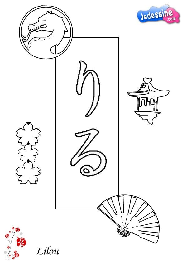 Coloriages lilou - Prenom en dessin ...