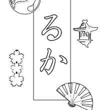 Lucas - Coloriage - Coloriage PRENOMS - Coloriage PRENOMS EN JAPONAIS - Coloriage PRENOMS EN JAPONAIS LETTRE L