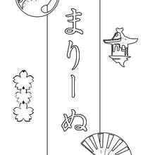 Marine - Coloriage - Coloriage PRENOMS - Coloriage PRENOMS EN JAPONAIS - Coloriage PRENOMS EN JAPONAIS LETTRE M