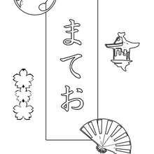 Mathéo - Coloriage - Coloriage PRENOMS - Coloriage PRENOMS EN JAPONAIS - Coloriage PRENOMS EN JAPONAIS LETTRE M