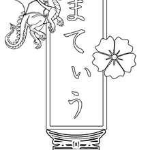 Mathieu - Coloriage - Coloriage PRENOMS - Coloriage PRENOMS EN JAPONAIS - Coloriage PRENOMS EN JAPONAIS LETTRE M