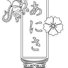 Anissa - Coloriage - Coloriage PRENOMS - Coloriage PRENOMS EN JAPONAIS - Coloriage PRENOMS EN JAPONAIS LETTRE A