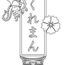 Clément - Coloriage - Coloriage PRENOMS - Coloriage PRENOMS EN JAPONAIS - Coloriage PRENOMS EN JAPONAIS LETTRE C