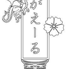 Gaelle - Coloriage - Coloriage PRENOMS - Coloriage PRENOMS EN JAPONAIS - Coloriage PRENOMS EN JAPONAIS LETTRE G