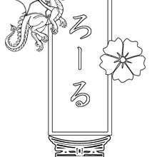 Laure - Coloriage - Coloriage PRENOMS - Coloriage PRENOMS EN JAPONAIS - Coloriage PRENOMS EN JAPONAIS LETTRE L