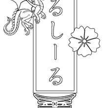 Lucile - Coloriage - Coloriage PRENOMS - Coloriage PRENOMS EN JAPONAIS - Coloriage PRENOMS EN JAPONAIS LETTRE L