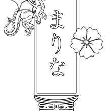 Marina - Coloriage - Coloriage PRENOMS - Coloriage PRENOMS EN JAPONAIS - Coloriage PRENOMS EN JAPONAIS LETTRE M