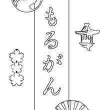 Morgane - Coloriage - Coloriage PRENOMS - Coloriage PRENOMS EN JAPONAIS - Coloriage PRENOMS EN JAPONAIS LETTRE M