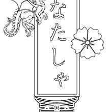 Natacha - Coloriage - Coloriage PRENOMS - Coloriage PRENOMS EN JAPONAIS - Coloriage PRENOMS EN JAPONAIS LETTRE N