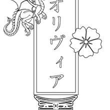 Olivia - Coloriage - Coloriage PRENOMS - Coloriage PRENOMS EN JAPONAIS - Coloriage PRENOMS EN JAPONAIS LETTRE O