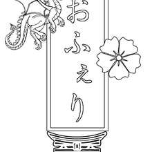 Ophélie - Coloriage - Coloriage PRENOMS - Coloriage PRENOMS EN JAPONAIS - Coloriage PRENOMS EN JAPONAIS LETTRE O