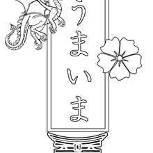 Oumaïma - Coloriage - Coloriage PRENOMS - Coloriage PRENOMS EN JAPONAIS - Coloriage PRENOMS EN JAPONAIS LETTRE O