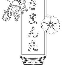 Samantha - Coloriage - Coloriage PRENOMS - Coloriage PRENOMS EN JAPONAIS - Coloriage PRENOMS EN JAPONAIS LETTRE S