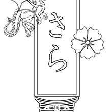 Sara - Coloriage - Coloriage PRENOMS - Coloriage PRENOMS EN JAPONAIS - Coloriage PRENOMS EN JAPONAIS LETTRE S
