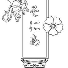 Sonia - Coloriage - Coloriage PRENOMS - Coloriage PRENOMS EN JAPONAIS - Coloriage PRENOMS EN JAPONAIS LETTRE S