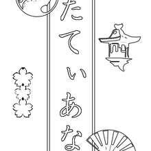 Tatiana - Coloriage - Coloriage PRENOMS - Coloriage PRENOMS EN JAPONAIS - Coloriage PRENOMS EN JAPONAIS LETTRE T