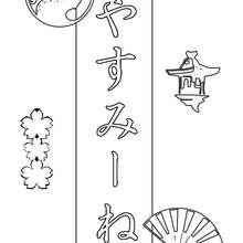 Yasmine - Coloriage - Coloriage PRENOMS - Coloriage PRENOMS EN JAPONAIS - Coloriage PRENOMS EN JAPONAIS LETTRE Y