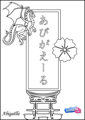d couvre et colorie ton pr nom en japonais. Black Bedroom Furniture Sets. Home Design Ideas