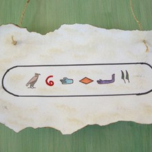 Fiche de bricolage: les hiéroglyphes - Activités - BRICOLAGE FETES - BRICOLAGE SAINT VALENTIN - ECRIRE SON PRENOM EN HIEROGLYPHES