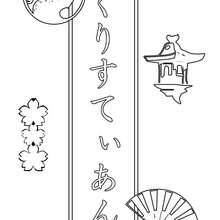 Christian - Coloriage - Coloriage PRENOMS - Coloriage PRENOMS EN JAPONAIS - Coloriage PRENOMS EN JAPONAIS LETTRE C