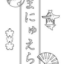 Manuella - Coloriage - Coloriage PRENOMS - Coloriage PRENOMS EN JAPONAIS - Coloriage PRENOMS EN JAPONAIS LETTRE M