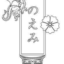 Noemie - Coloriage - Coloriage PRENOMS - Coloriage PRENOMS EN JAPONAIS - Coloriage PRENOMS EN JAPONAIS LETTRE N
