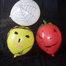 Les ballons monstres - Activités - BRICOLAGE HALLOWEEN - Fiches de décoration pour Halloween