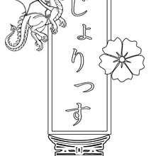 Joris - Coloriage - Coloriage PRENOMS - Coloriage PRENOMS EN JAPONAIS - Coloriage PRENOMS EN JAPONAIS LETTRE J