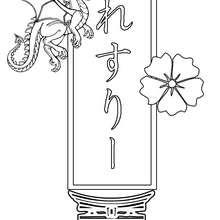 Leslie - Coloriage - Coloriage PRENOMS - Coloriage PRENOMS EN JAPONAIS - Coloriage PRENOMS EN JAPONAIS LETTRE L