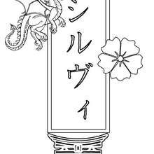 Sylvie - Coloriage - Coloriage PRENOMS - Coloriage PRENOMS EN JAPONAIS - Coloriage PRENOMS EN JAPONAIS LETTRE S