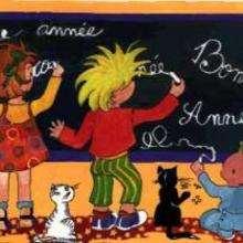 Bonne Année - Dessin - Dessin FETES - Images NOEL - Image NOEL GRATUIT