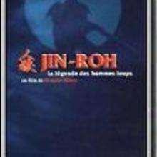 Jin-Roh la brigade des loups
