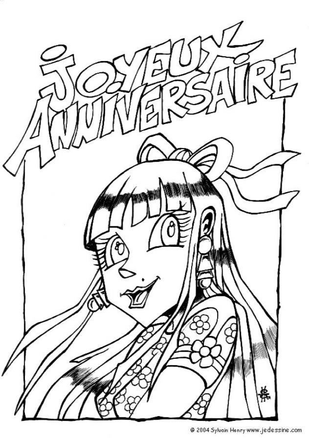 Anniversaire 1 an manga - Joyeux anniversaire a colorier ...
