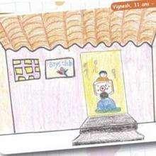 Mon école est un club ! (Inde) - Lecture - REPORTAGES pour enfant - Raconte-moi ton école (en partenariat avec Aide et Action)