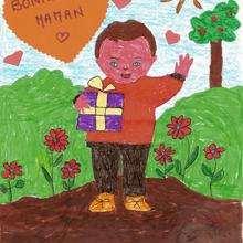 Dessin d'enfant : Quentin Montagne de Bretigny sur Orge (France)