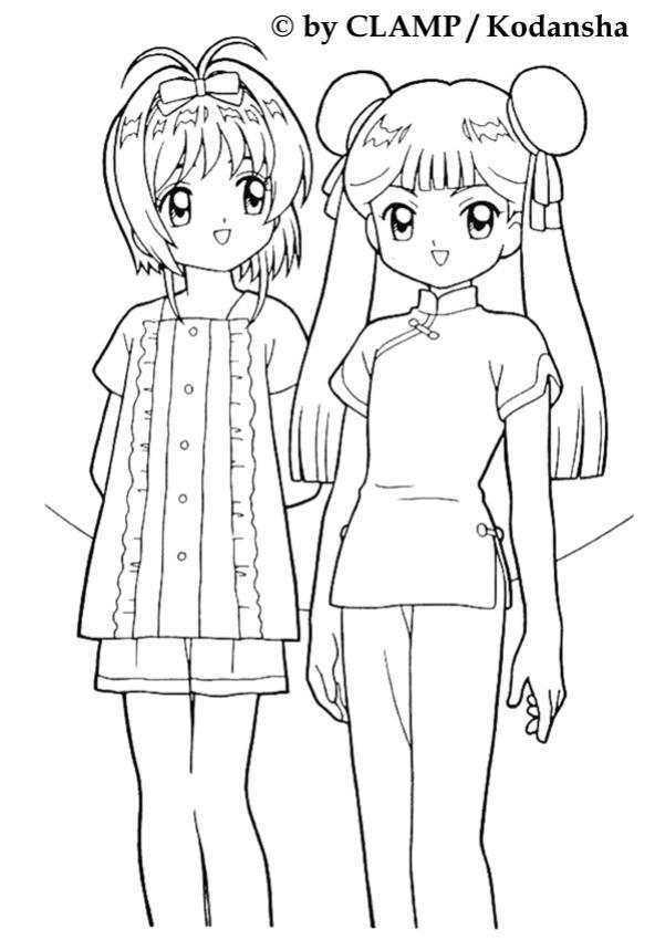 Coloriages coloriage de sakura et st phanie for Cardcaptor sakura coloring pages