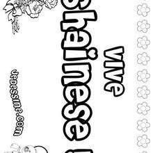Shainese - Coloriage - Coloriage PRENOMS - Coloriage PRENOMS LETTRE S