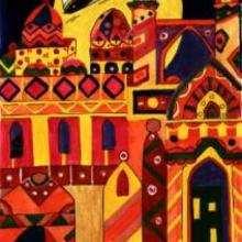 Ville la nuit - Dessin - Dessin PAYSAGES - Dessin PAYSAGES A COLORIER