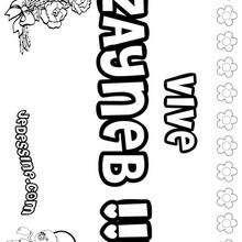 Zayneb - Coloriage - Coloriage PRENOMS - Coloriage PRENOMS LETTRE Z